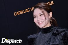 Sooyoung Sooyoung, Yoona, Snsd, Girls Generation, Cadillac, Party, House, Home, Parties
