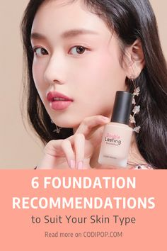 If you're still at a loss looking for the best foundation to suit your skin type, we're here to help you out. Check out our foundation recommendations according to your skin type. Foundation For Oily Skin, Glow Foundation, Dry Sensitive Skin, Dry Skin, Orange Eyeshadow Palette, Korean Beauty Brands, Blemish Balm, Beauty Makeup, Top Beauty