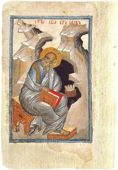 St John The Evangelist. First quarter of the century Byzantine Icons, Byzantine Art, St John The Evangelist, Royal Academy Of Arts, Art Icon, Orthodox Icons, 15th Century, Religious Art, Saints