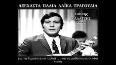 Greek Music, Music Songs, Fictional Characters, Youtube, Fantasy Characters, Youtubers, Youtube Movies