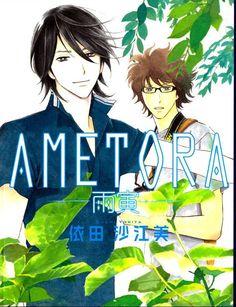 Ametora BY Yorita Saemi