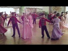 """Вальс """"Первый Бал"""". ДУУ №90 """"Сказка"""". Симферополь.2014. - YouTube"""