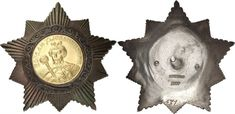 Sixbid is the largest online auction platform for coins and medals & offers you the auctions of all large numismatic auction houses. Soviet Union, Rarity, Law Enforcement, Civilization, Badges, Awards, Coins, Auction, American