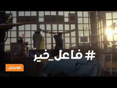Mobinil Enter the race of Ramadan 2015 campaigns - imfnd.com