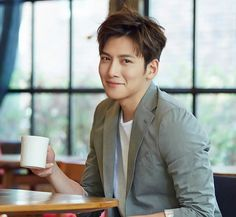 ji changwook korean actor