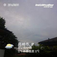 おはよーございます今日は不安定な天気になるみたいです  #gunma #takasaki #群馬県 #高崎市 #みんなのIT #なみぶたどっとねっと #namibuta