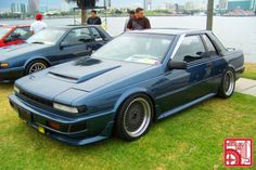 Nissan 200sx S12 coupe