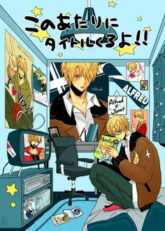 Alfred Geek by たにみ - And now it's Arthur's turn to go all fanboy and stalkerish! :) - Hetalia - America / England