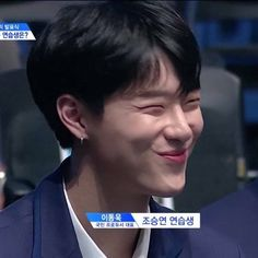 I Smile, Your Smile, Yuehua Entertainment, My Muse, Meme Faces, Derp, Reaction Pictures, Im In Love, Boyfriend Material