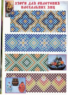 images attach c 0 52 362 Seed Bead Projects, Beading Projects, Beading Tutorials, Inkle Weaving, Bead Weaving, Peyote Patterns, Beading Patterns, Jewelry Patterns, Bracelet Patterns