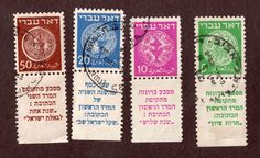 Israel Scott #'s 2,3,5,6 - canceled  with tabs