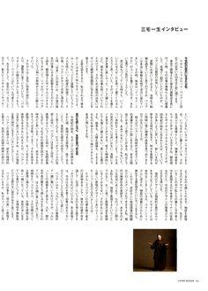 "Interview with Issey Miyake, ""LIVING DESIGN"" Magazine 11-12, 1998. P4 2/3"