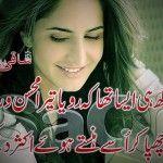 Ghum chupaa kar usse hanste huwe daikha aksar Urdu Poetry Sad