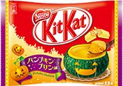 Kit Kat Pumpkin Pudding, Japan 2013
