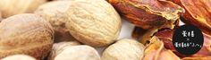 「肩こり」の種類別養生方法と薬膳レシピ
