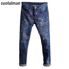 Pivaconis Mens Stretch Casual Slim Fit Ripped Distressed Pencil Denim Jeans Pants