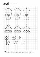 children activities, more than 2000 coloring pages Free Preschool, Preschool Worksheets, Fine Motor Skills, Kids House, Geometry, Coloring Pages, Activities For Kids, Projects To Try, Shapes