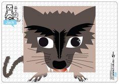 Un masque de loup