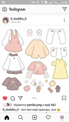 Manga Clothes, Drawing Anime Clothes, Kawaii Clothes, Fashion Drawing Dresses, Clothing Sketches, Anime Poses Reference, Cute Anime Chibi, Cute Kawaii Drawings, Cute Art Styles