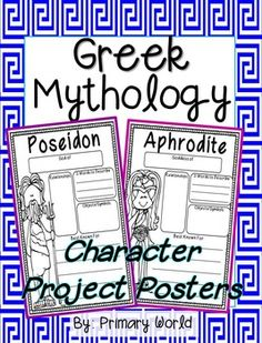 gods and goddesses greek mythology english literature essay An overview of greek mythology including a timeline and the stories of the gods, goddesses,  an overview of greek mythology  level 1-5 course bundle essay.