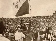 School Football, Old School, Greece, Fans, Movie Posters, Movies, Greece Country, Film Poster, Films
