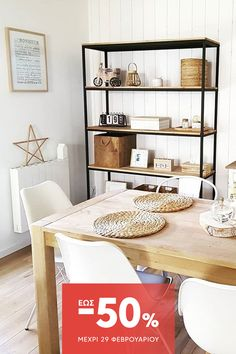 Kave Home - New Flagship Store in Athens, Greece Back To Home, Interior Design Kitchen, Room Decor Bedroom, Diy Home Decor, Bookcase, Sweet Home, New Homes, House, Furniture