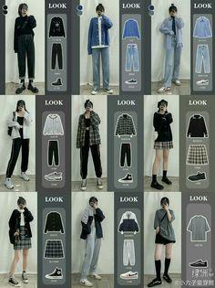 Basic Fashion, Korean Girl Fashion, Korean Fashion Trends, Ulzzang Fashion, Korean Street Fashion, Korea Fashion, 70s Fashion, Look Fashion, Japanese Fashion