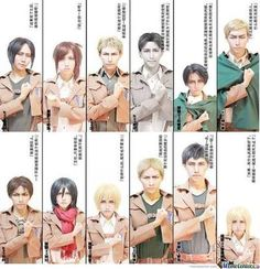 Shingeki no kyojin/ attack on titan cosplay