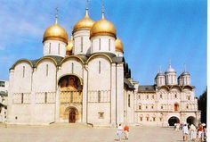 Assumption Cathedral in the Kremlin, Moscow ( - Google Search