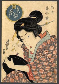 fine artistic geisha art | The Art of Japan - Geisha of Edo - Eisen - Japanese Woodblock print ...