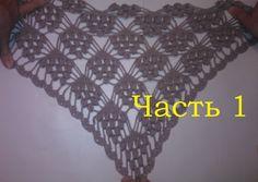 1 Шаль крючом для начинающих Виноград Crochet shawl grapes
