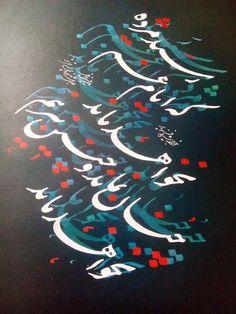 Artist:amirhossein panahi