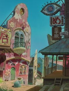 Spirited Away (2001) - Studio Ghibli