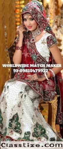HIGH STATUS MATRIMONIAL SERVICES FOR ALL CASTE 09815479922 USA INDIA & WORLDWIDE - California - Fremont ID589228