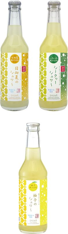 Shuwa packaging design