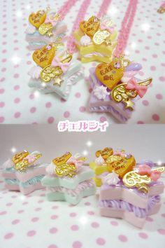 新作♪魔法のお星様シリーズ☆ |*+チェルシィ+*sweets+*+*+*