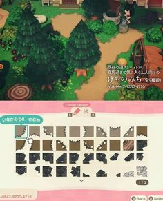 Animal Crossing 3ds, Map Layout, Thing 1, New Leaf, Custom Design, Landscape Pictures, Garden Stones, Qr Codes, Inspiration