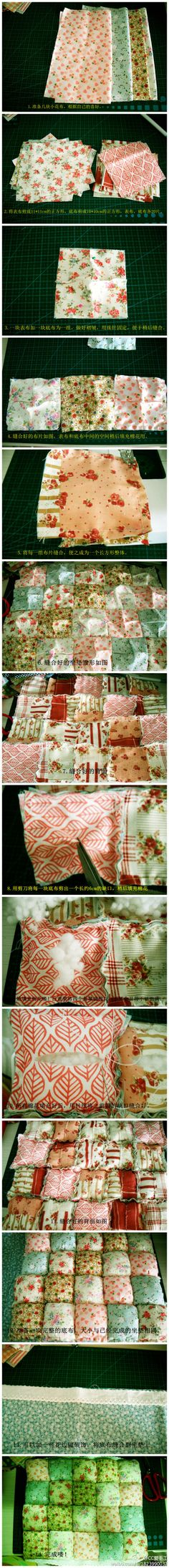 Bubble/Biscuit/Puff Quilt  or Puff cushion ......... In the center of the square, make a knife pleat. Someone makes the box pleat.