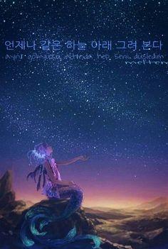 Korece sözler