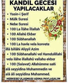 17 Beğenme, 0 Yorum - Instagram'da Ehli ,sünnet ,vel ,cemaât. (@siyahnurlarr) Allah Islam, Sufi, Karma, Diy And Crafts, Prayers, 1, Quotes, Instagram Posts, Amigurumi