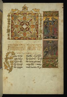 "Gospel Lectionary, Ornamented headpiece and initial letter ""E,"" with the Resurrection of Christ, and the St. John the Baptist Preaching (John 1:6-9), Walters Manuscript W.535, fol. 9r by Walters Art Museum Illuminated Manuscripts on Flickr"
