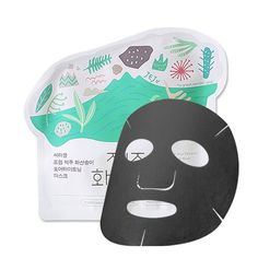 Ciracle Jeju Volcanic PoreTightening Mask 10 Count * Click on the image for additional details. (Note:Amazon affiliate link)