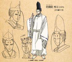 Keikain Hidemoto  (13 generations)