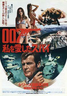 Dangerous Minds   Ichiban Bond: Gorgeous Japanese James Bond posters