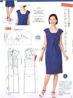 Twist part 2 pattern drafting and sewing tutorial Clothing Patterns, Dress Patterns, Sewing Patterns, Sewing Clothes, Diy Clothes, Clothes For Women, Japanese Sewing, Dress Tutorials, Fashion Books