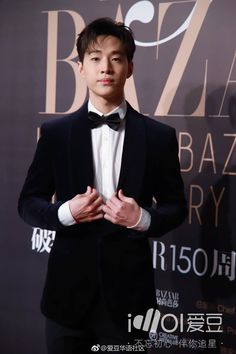 From breaking news and entertainment to sports and politics, get the full story with all the live commentary. Henry Lau, Amazing Person, Political Leaders, Super Junior, Multimedia, Red Carpet, Shape, Guys, Twitter