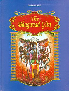 The Bhagavad Gita (book by Retold by M.D.Gupta))