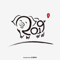 2019 년, 돼지 서예 Chinese New Year Dragon, Chinese New Year Party, 2019 Chinese Zodiac, Happy New Year Banner, New Year Art, Outdoor Crafts, Year Of The Pig, Dog Years, Plate Design