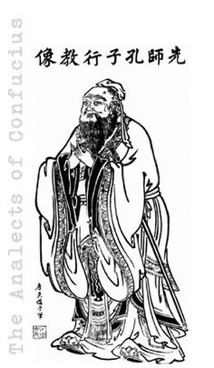 Read the Analects of Confucius