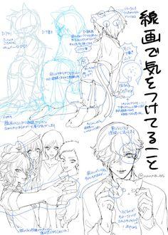 drawings of hand Digital Art Tutorial, Character Design, Illustrator Tutorials, Illustration, Art Drawings, Drawings, Art, Manga Drawing Tutorials, Anime Drawings